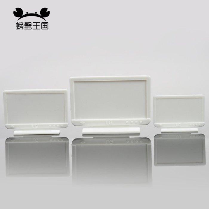 滿250發貨)SUNNY雜貨-沙盤材料DIY室內模型屋場景配景 模型電視機#模型#建築材料#DIY