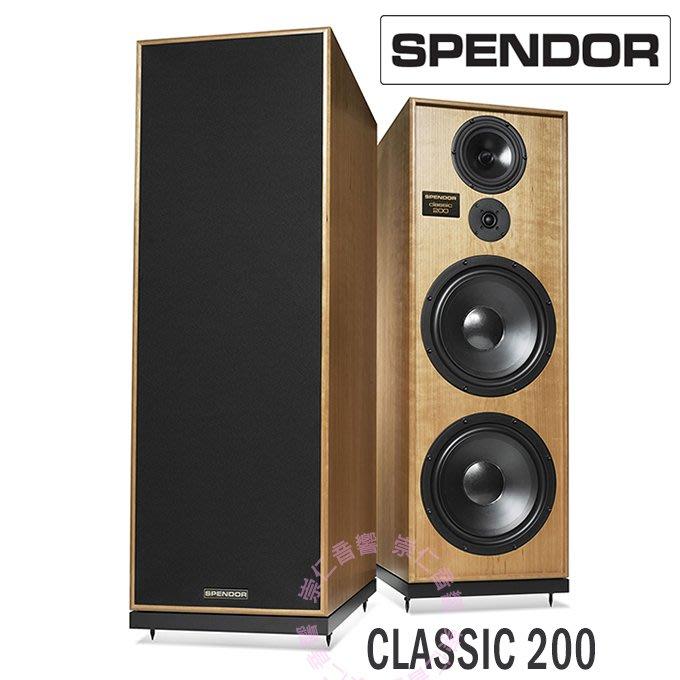 台中『崇仁音響發燒線材精品網』Spendor 全台旗艦店【CLASSIC 200】SP200 再創新之作