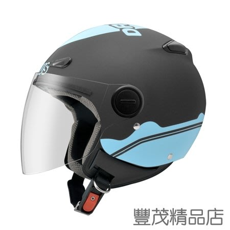 ZEUS 瑞獅 ZS-210B 210B DD89 白/桃 小帽體 半罩 機車 騎士 安全帽 內襯全可拆