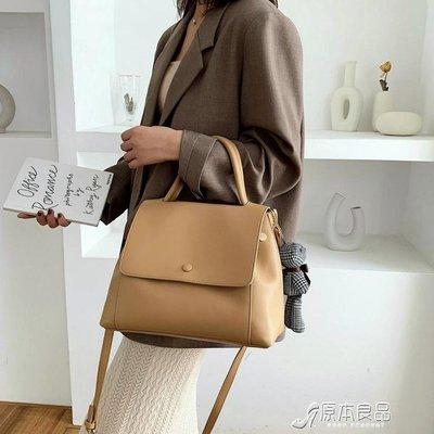 手提包 2021秋冬新款女包時尚大包潮女包韓版女包手提斜背女包 16【快速出貨】
