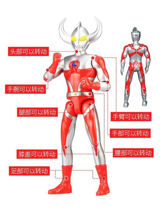 【預購+免運費】正版奧特曼玩具套裝泰羅賽羅人偶怪獸變形超大號男孩可動模型玩偶