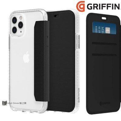 Griffin iPhone 11 Pro Max 6.5吋 軟質透明背殼1.8米軍規防摔側翻皮套 3個卡片插槽 喵之隅