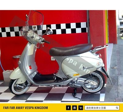 遠的要命偉士王國 Vespa PIAGGIO ET8/ET4 FACO 電鍍馬腳 腳踏延伸