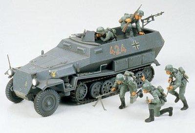 [五星上將] 1/35 TAMIYA(NO.35020) 德軍SdKfz 251半履帶車[代工客製化]