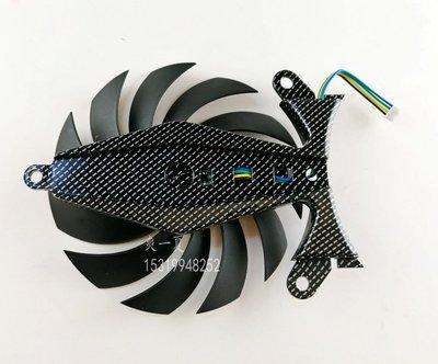顯卡風扇全新 索泰 GTX1060 1070 1070ti 1080ti PlusOC顯卡風扇 帶啟停