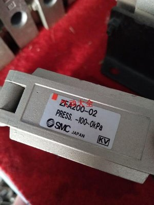 現貨正品SMC真空過濾器ZFA200-02LR~xok226176