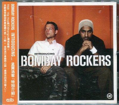 【黑妹音樂盒】孟買洛客 Bombay Rockers - 特別介紹 Introducing (全新未拆封)