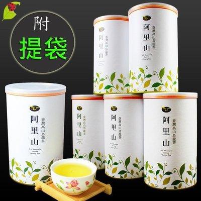 阿里山花香韻美烏龍茶葉6罐組(150g/罐)【龍源茶品】-台灣茶