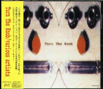 K - Turn The Knob - 日版 Kuknacke Arrow Tour Hoi Voodoo - NEW