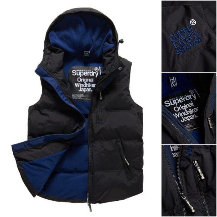 跩狗嚴選 極度乾燥 Superdry Windhiker 連帽 防風 刷毛保暖 風衣 背心 黑 法國海軍藍