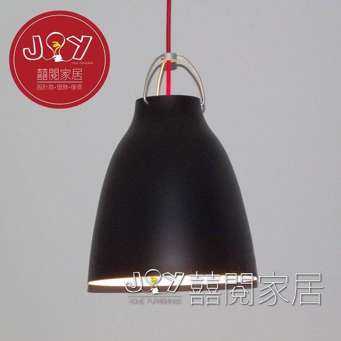 ~ 囍 閱 家 居 ~ 卡拉瓦喬 吊燈 北歐風Cecilie Manz設計 Caravaggio (黑色)小號 複刻版