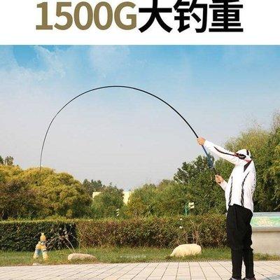 台之星大咖-魚竿短節手竿溪流竿鯉魚鯽魚竿超輕超硬4.5 5.4.6.3.7.2米