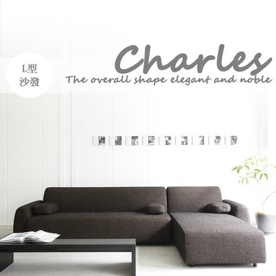 【BNS居家生活館】Charles查理斯日系簡約風格L型布沙發~ 沙發 / L型沙發 / 休閒椅