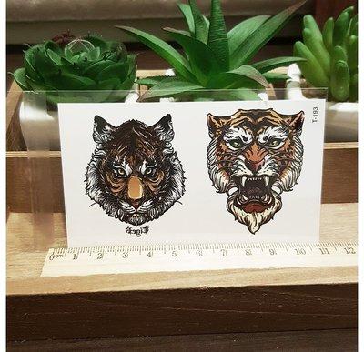 【萌古屋】兩隻老虎 - 男女防水紋身貼紙原宿刺青貼紙 T-193
