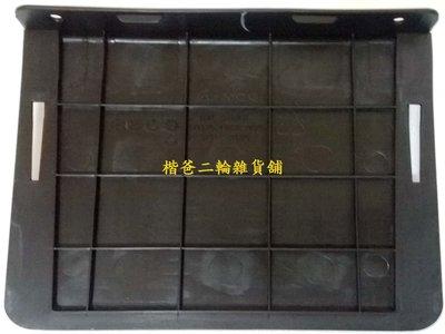 光陽【電池蓋 LKG2】雷霆王180 雷霆王、G6 LHJ3