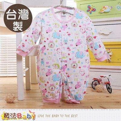 包屁衣 台灣製寶寶長袖連身衣 魔法Baby k60335