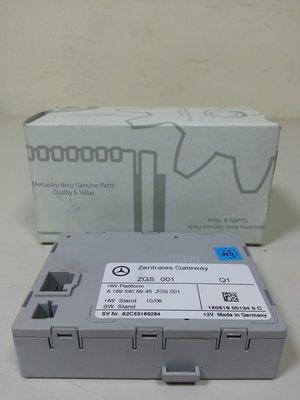 BENZ W220 2002- 中央匝道 中央匝道電腦 CGW ZGW 網關 行動電話主機連接器 1695406945
