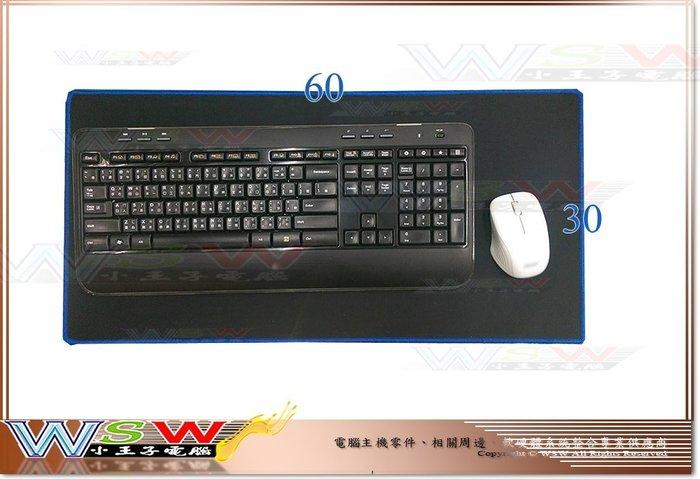 【WSW 滑鼠墊】開學必備 加大鎖邊滑鼠墊 60*30 自取66元 加大/加厚/高品質布面 電競滑鼠 鍵盤 挖礦 台中市