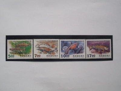 [專349] 櫻花鉤吻鮭郵票