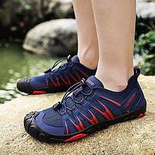 【英爵倫】夏季戶外防滑徒步溯溪鞋男士速干釣魚鞋網面透氣沙灘涉水鞋五指鞋