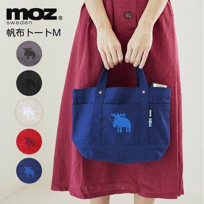 【月牙日系】日本正品 瑞典北歐moz 麋鹿 帆布手提包 M號