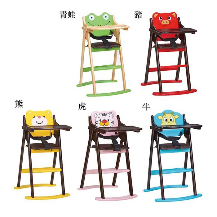 【在地人傢俱】19 簡單購-韓式綠色青蛙/紅色豬/黃色熊/粉紅虎/藍色牛折合寶寶椅/收合兒童椅/餐椅 LC872-1