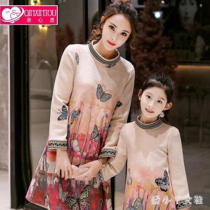 親子裝秋裝冬裝2018新款潮母女旗袍親子洋裝中國風唐裝裙子冬秋韓版 ZJ3097- -獨品飾品吧☂
