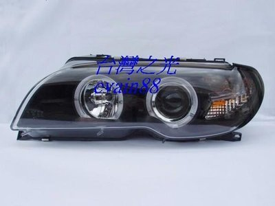 《※台灣之光※》全新BMW 03 04 05 06年2門E46 318CI 320CI 325CI雙光圈黑底投射大燈組CI