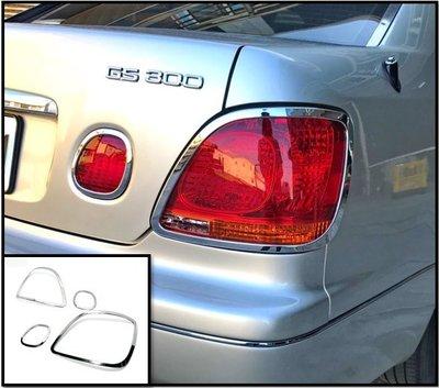 圓夢工廠 Lexus GS GS300 1998~2005 改裝 鍍鉻銀 車燈框飾貼 後燈框 尾燈框