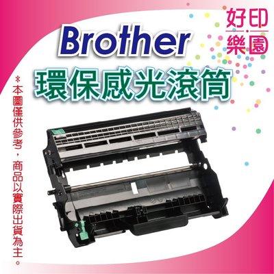 【好印樂園】Brother DR-360/DR360 環保感光滾筒 適用:MFC-7340/MFC-7440N/7840