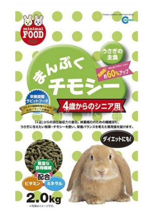 ☆汪喵小舖2店☆ 日本 Marukan 兔兔綜合主食2公斤 MR-830 ( MR-662 ) // 適合4歲老兔