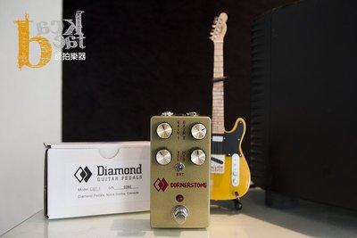 [ 反拍樂器 ] Diamond Cornerstone (2 stage overdrive)效果器