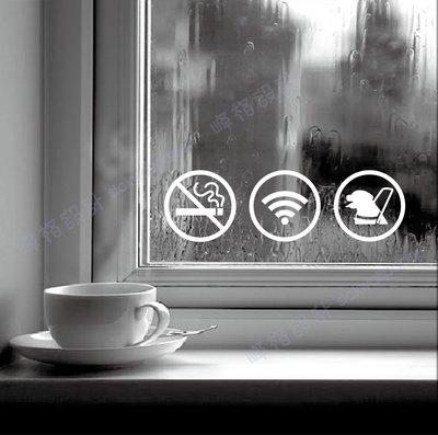 峰格壁貼〈禁止標語 /P004S〉9CM 9折促銷 商用標語 禁菸 營業時間貼紙  wifi  櫥商業用標示貼紙
