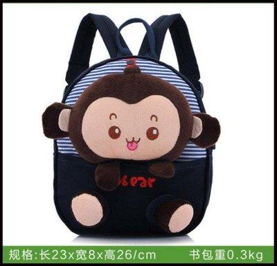 哆啦本鋪 哢米嗒幼稚園小班書包寶寶13歲韓版男女孩兒童雙肩背包卡通猴子D655