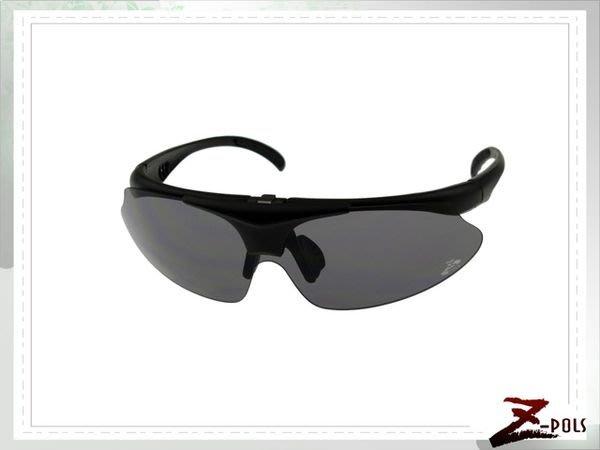 【Z-POLS三代進化式可掀款 】強化型霧面黑多功能抗UV頂級運動眼鏡,加碼贈偏光鏡!