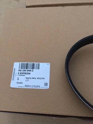 Sharan Multivan Passat Tiguan 2.0 1.4 1.6 TDI GTI發電機皮帶