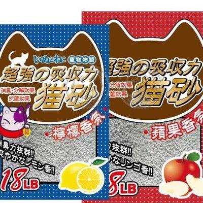 【🐱🐶培菓寵物48H出貨🐰🐹】寵物物語》固的貓砂蘋果香 |檸檬香10l=18lb  特價149元/包(限宅配)