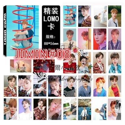【首爾小情歌】BTS 防彈少年團 JIMIN 個人款#08 卡片 LOMO 小卡組 30張