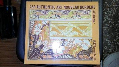 250AUTHENTIC ART NOUVEAU BORDERS