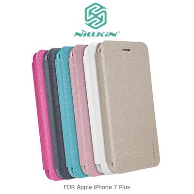 NILLKIN iPhone 7 Plus 星韵皮套 側翻皮套 保護套 保護殼 書本套 磨砂殼【MIKO手機館】IF5