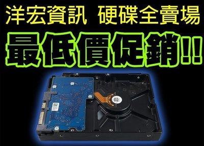 【1350元】全新Toshiba硬碟3.5吋1T/2T/3T挑戰全賣場最低價原廠+店面雙重保固搭主機買更優惠台南洋宏資訊