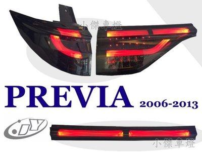 》傑暘國際車身部品《 全新 TOYOTA Previa 06-16年 LED 燻黑光柱 尾燈 後燈 PREVIA尾燈