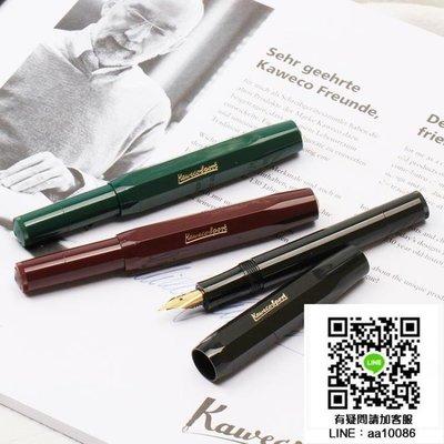德國Kaweco CLASSIC Sport經典簽名練字手帳男女生鋼筆圣誕節元旦送禮物EF