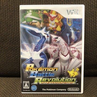 滿千免運 Wii 神奇寶貝 戰鬥革命 Pokemon Battle Revolution 寶可夢 遊戲 36 V079