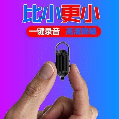 【安安3C】JNN錄音筆高清專業降噪遠...
