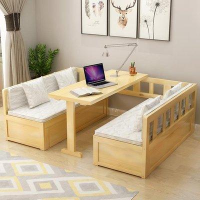沙髮床實木沙髮床可折疊客廳多功能推拉兩用小戶型1.2雙人兒童床帶書桌MKS 維科特3C
