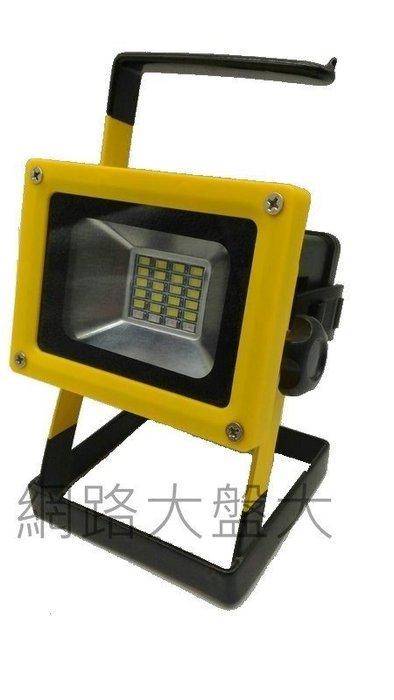 #網路大盤大# LED 35W 2400LM 戶外照明燈 移動投射燈 手提燈探照 18650探照燈 三段式 紅藍閃光燈