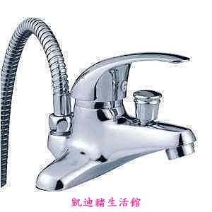 【凱迪豬生活館】單把雙安裝孔面盆淋浴兩用水龍頭/面盆龍頭KTZ-200964