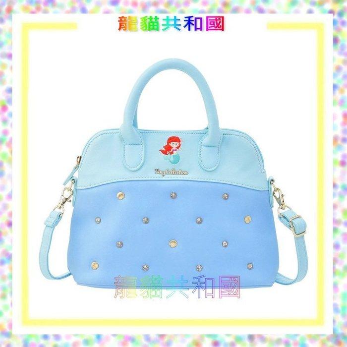 ※龍貓共和國※最新日本《 Tiny皮質包包-Ariel小美人魚艾麗兒 手提包 斜背包 側背包》肩背包 【東京迪士尼帶回