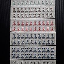 *寶城*  台灣郵票  大拍賣  快快快進場參予競標  全部面值八折起標